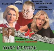Kupit_muga-A2-Klimova - Kopie