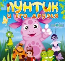 20120209_luntik